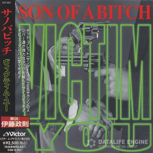 Son Of A Bitch - 1996 - Victim You [Victor, VICP-5823, Japan]
