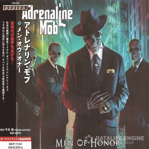 Adrenaline Mob - 2014 - Men Of Honor [Avalon, MICP-11143, Japan]